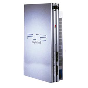 Playstation 2 Silver (SA)