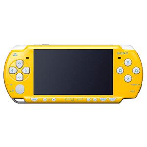 PSP 2000 Amarilla