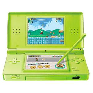 Nintendo DS Lite Verde