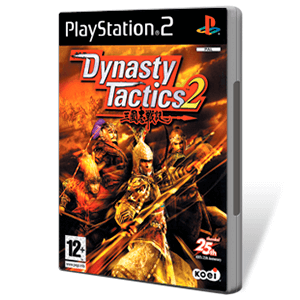 Dynasty Tactics 2 (Virgin Play)
