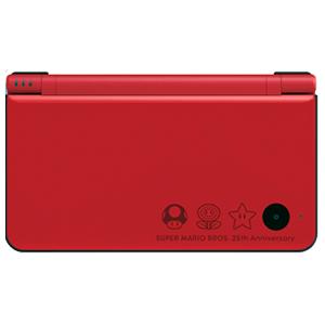 Nintendo DSi XL Mario 25 Aniversario