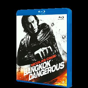 Bangkok Dangerous (Combo)