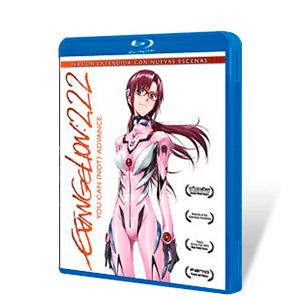 Evangelion 2.22 (BRV+DVD)