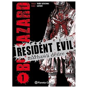 Resident Evil Nº 1