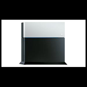 Carcasa HDD Cover Plata