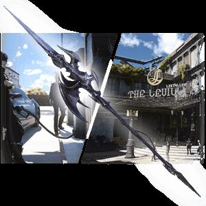 DLC FFXV Gae Bolg + Mochila de viaje PS4