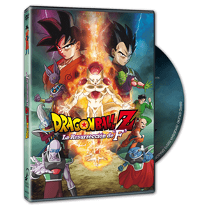 DVD - Dragon Ball Z: La resurrección de F