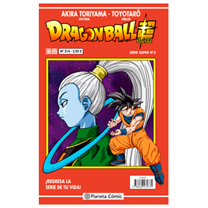Dragon Ball Super. Serie Roja nº 214