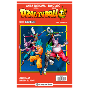 Dragon Ball Super Serie Roja nº 216
