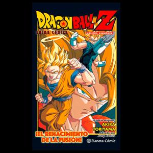 Dragon Ball Z:¡El renacer de la fusión! Goku y Vegeta!