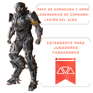 Anthem - DLC PS4