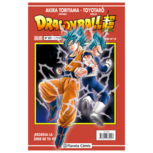 Dragon Ball Serie Roja nº 221
