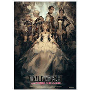 Final Fantasy XII The Zodiac Age Switch - Lámina lenticular