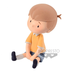 Figura Qposket Disney: Christopher