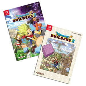 Dragon Quest Builders 2 NSW - Póster