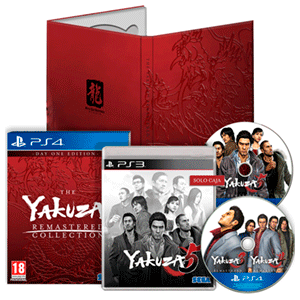 The Yakuza Remastered Edition - Day One Edition