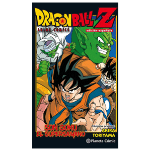 Dragon Ball Z Anime Comic: Goku es un Super Saiyan