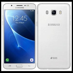 Samsung Galaxy J7 (2016) Blanco - Libre