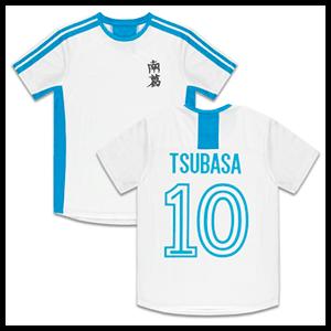 Camiseta Captain Tsubasa Talla XL