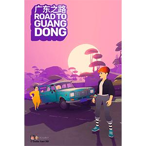 Road to Guandong - lámina