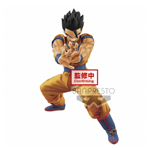 Figura Banpresto Dragon Ball Super: Gohan Masenko