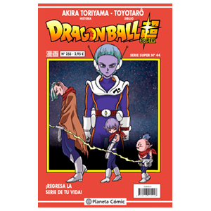 Dragon Ball Serie Roja nº 255