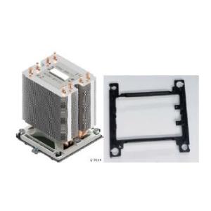 Intel AXXSTPHMKIT compuesto disipador de calor