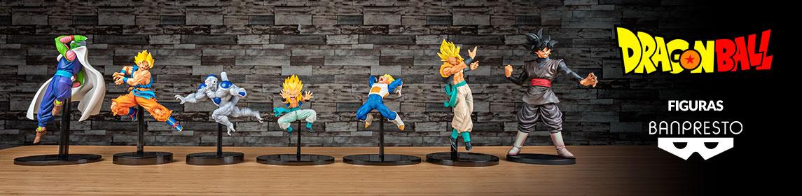 Dragon Ball Figuras Banpresto