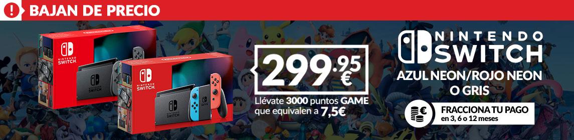 ¡Oferta! Nintendo Switch por solo 299,95€
