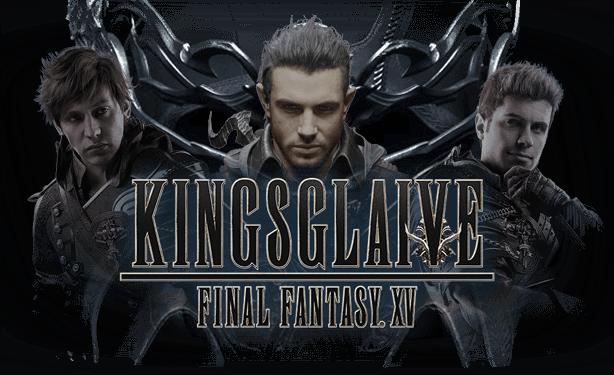 EDICIÓN EXCLUSIVA – FINAL FANTASY: KINGSGLAIVE