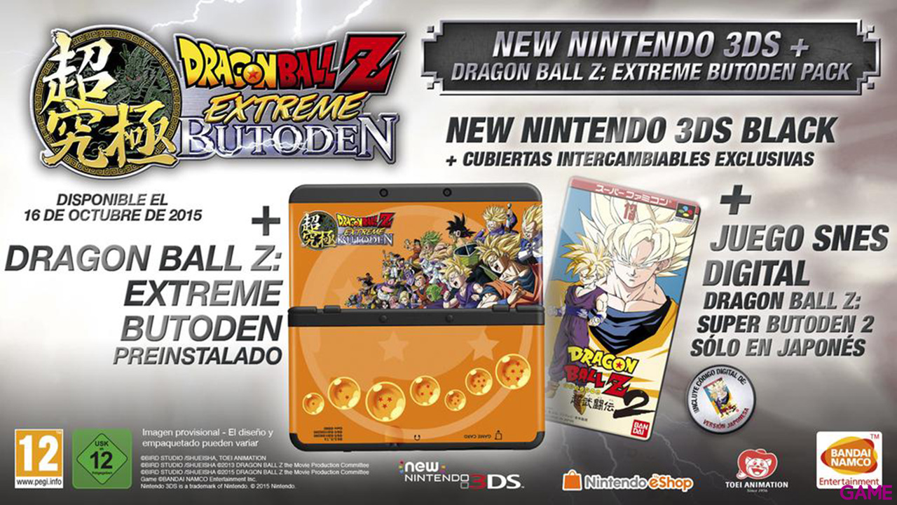 New Nintendo 3DS Negra + Dragon Ball Z preinstalado